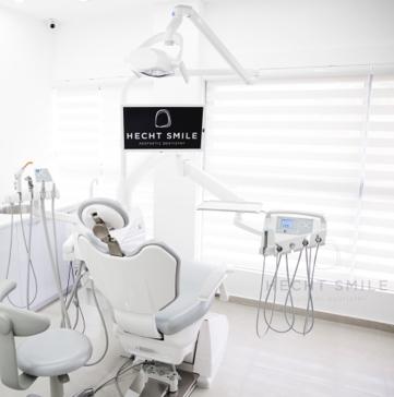מרפאת שיניים בתל אביב- הכט סמייל